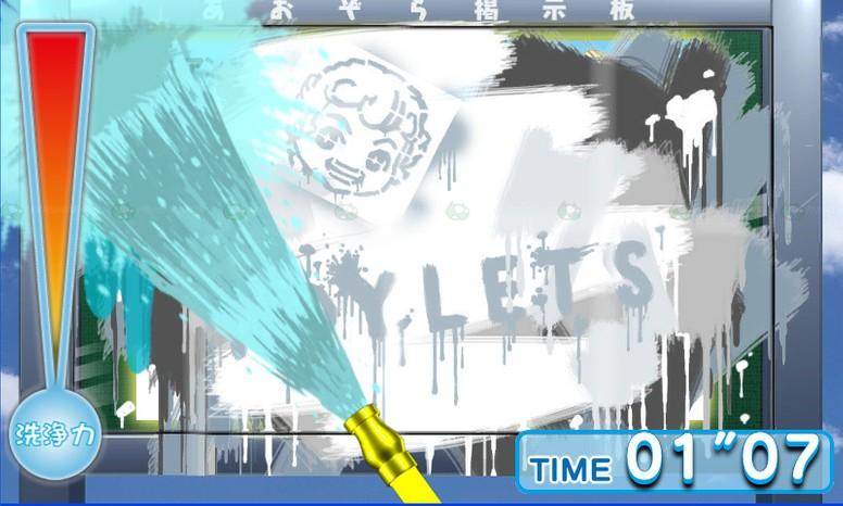 Sega toirettsu: il videogame da wc video hdblog.it