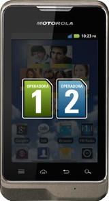 Motorola Motosmart XT390