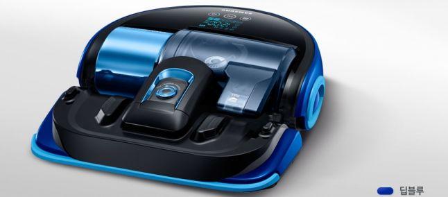 Samsung Svela Un Nuovo Robot Per Pulizie, Che Si Controlla Anche Con Un  Puntatore Laser