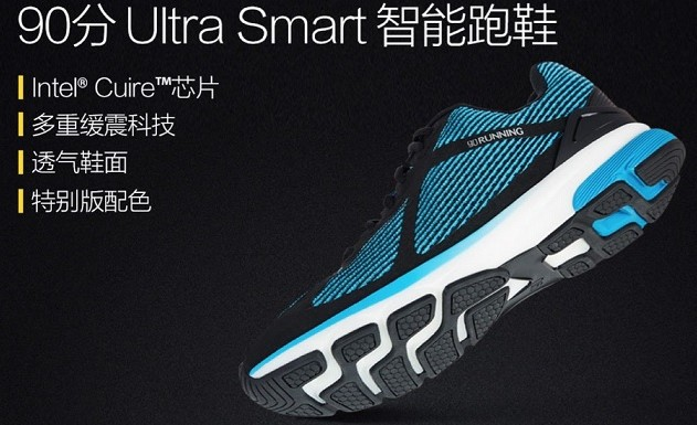 Xiaomi: nuova scarpa da ginnastica