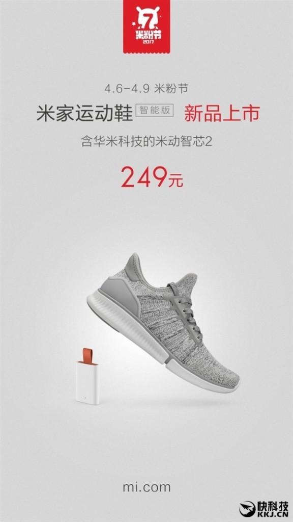 Xiaomi Mijia Shoes con chip Intel dal 6 aprile a 29€ - HDblog.it 3deae826d00