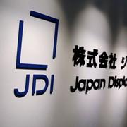 Anche Japan Display presenta il suo scanner di impronte sotto il vetro