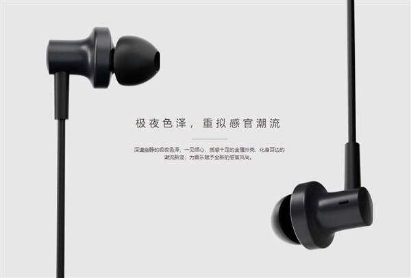 Xiaomi Iron Ring Headphone 2: la qualità del suono a poco più di 13 ...