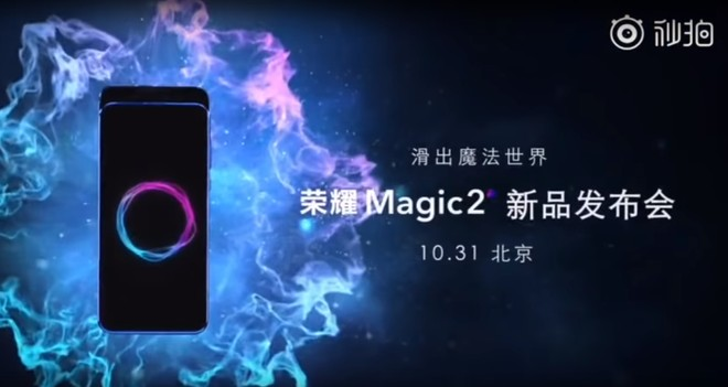 Honor Magic 2: video teaser mostra design e comparto fotografico a scomparsa - image  on https://www.zxbyte.com
